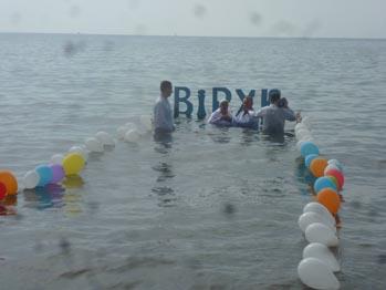 Крещение водное в Италии, Неаполь
