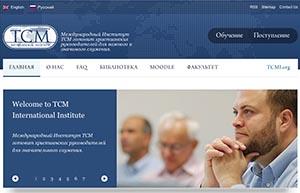TCM Institute